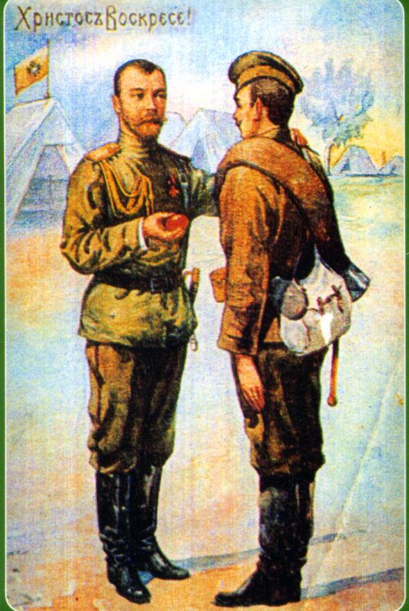 Празднование пасхи до 1917 года