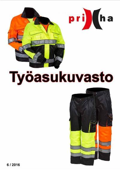 каталог рабочей одежды PRIXA