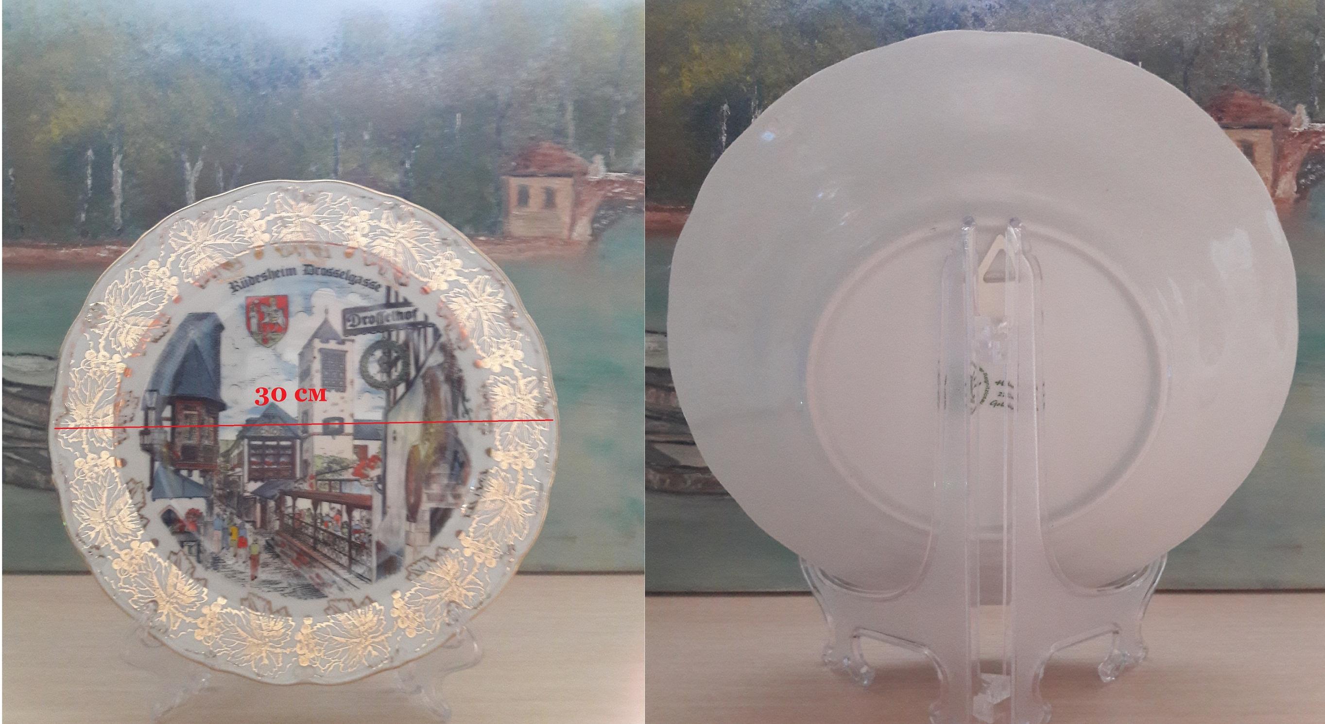 Подставка для тарелки Plastic № 6 09-031