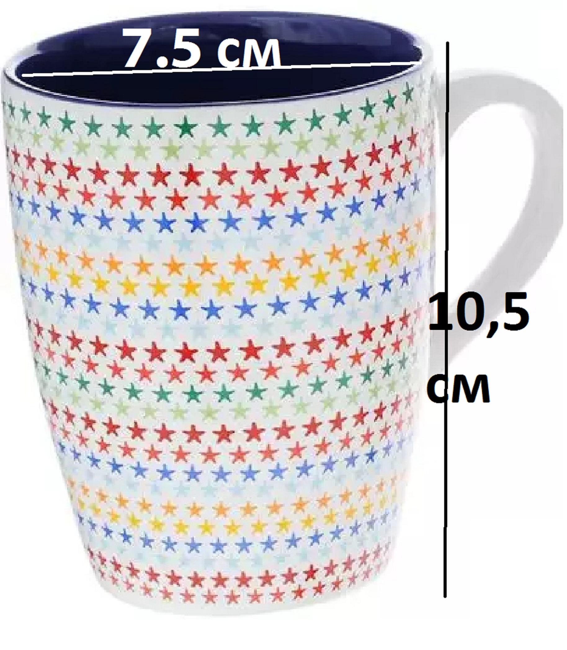 Набор кружек HOFFMANN 380 мл 3 шт HM 2020