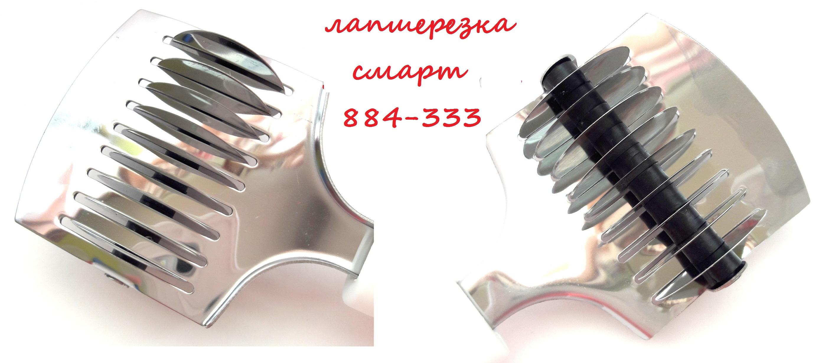 VETTA 884-333 Ролик лапшерезка