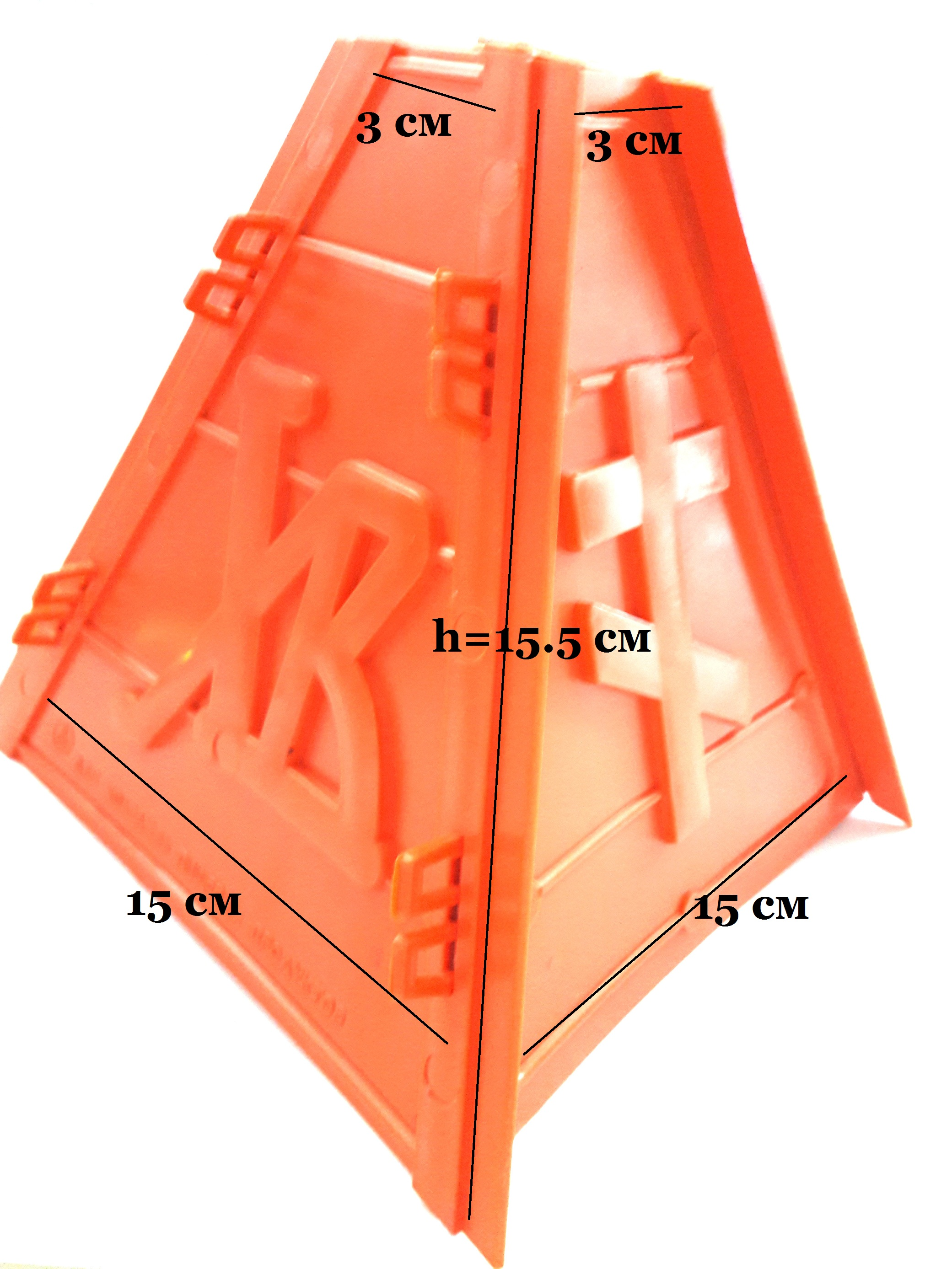 Форма для пасхи 3х3х15х15х15,5
