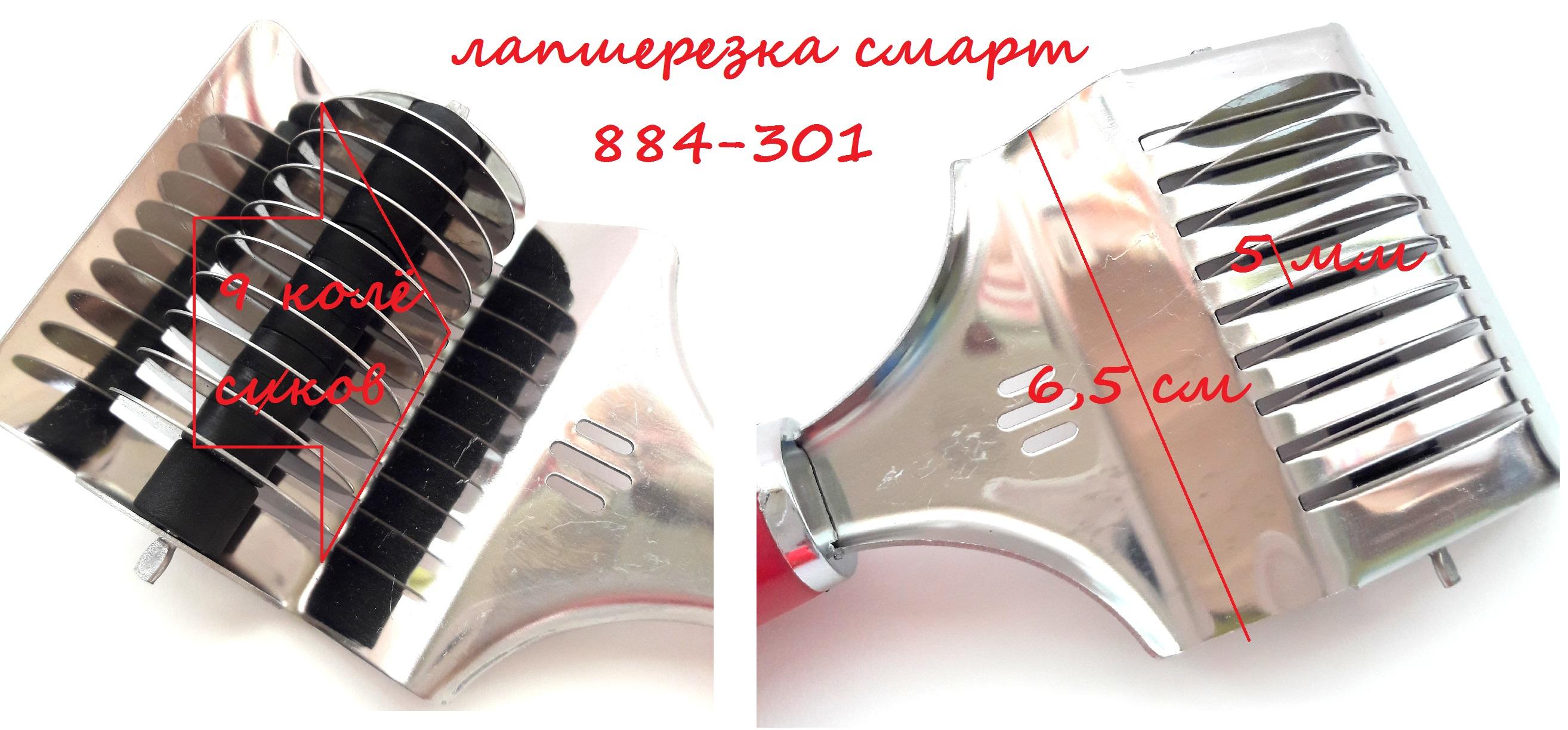 VETTA 884-301 Ролик лапшерезка
