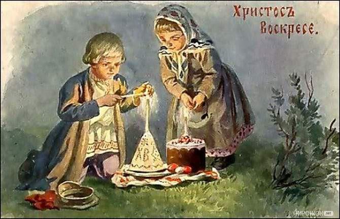 светлый праздник пасхи Христовой