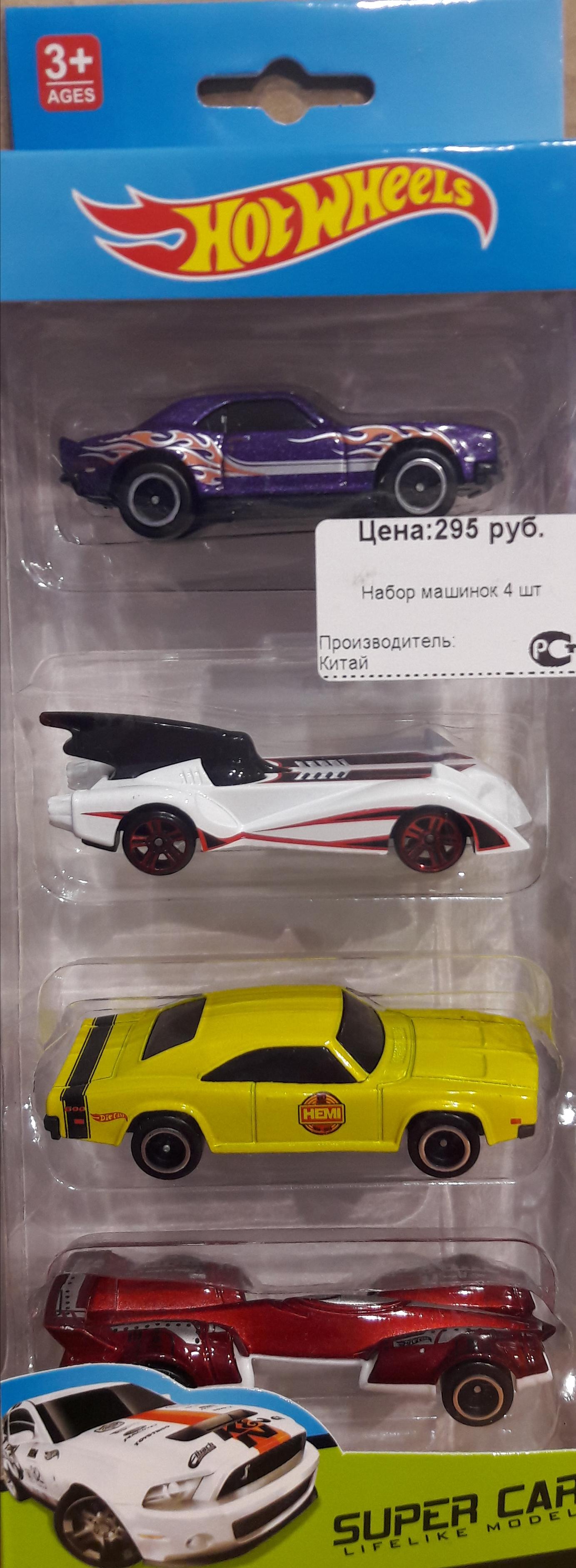 Hot Wheels super car 4 шт