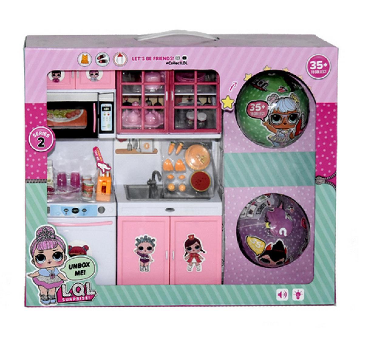 Кухня для кукол LOL + 2 куклы в шаре ЛОЛ