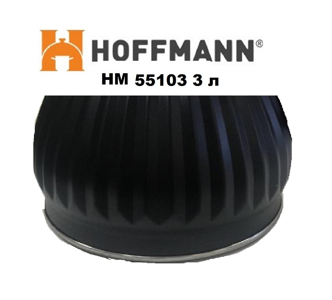 Чайник со свистком 3,3 л HM 55105
